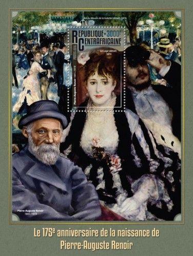 "CA16311b 175th anniversary of the birth of Pierre-Auguste Renoir (Pierre-Auguste Renoir (1841-1919) ""The Lodge"", 1874)"