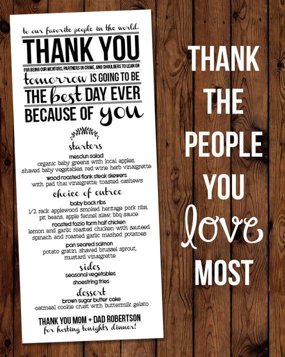 Modern Thank You Rehearsal Dinner Menu Pack by DaintyPrintables