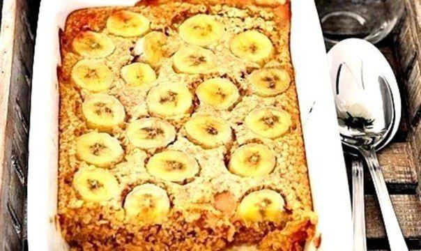 Доброе утро, дорогие подписчики!😍<br>Вкусного завтрака всем и отличного дня!🍌🍒🍓🍑<br><br>Присылайте свои пп-рецепты с фото и подсчетом БЖУ в предложенные новости. Самое интересное и полезное будет опубликовано у нас!👍📝<br><br>🔆Овсяная запеканка с бананом: на 100 гр - 217 ккал🔆<br>Б/Ж/У - 5,7/12,9/..