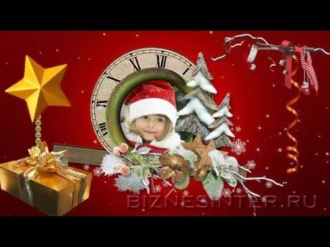 С Рождеством! (Сделать музыкальное слайд-шоу). http://biznesinter.ru