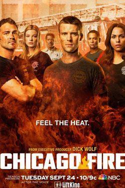 Пожарные Чикаго / Чикаго в огне 1-5 сезон (2012-2017)