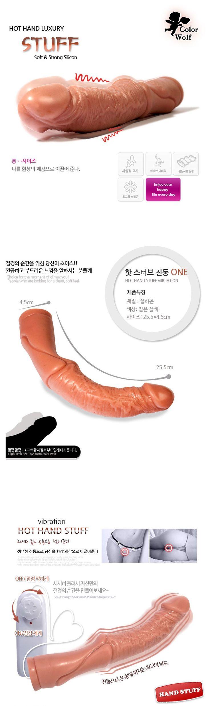 """출처:비비안하우스닷컴. 온 몸으로 전해지는 짜릿한 전동딜도 """"핫스터프"""" #딜도"""