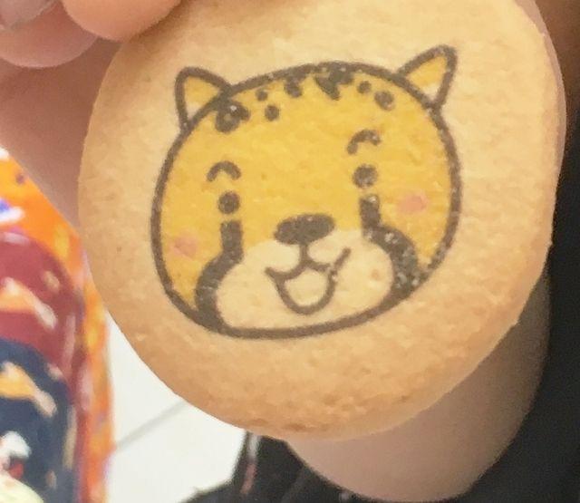 技能五輪PRイベント用 アイチータ クッキー