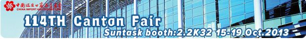 Welcome to Suntask Canton fair booth :2.2K32 in Guangzhou china between 15-19th,Oct.2013.                                        Email: suntasksolar@hotmail.com, Skype: fcj_solar