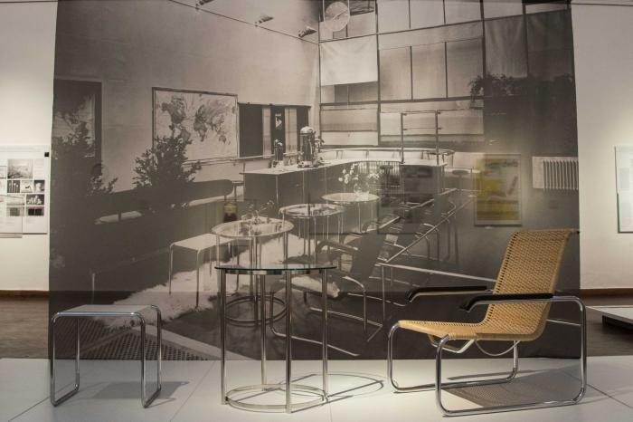 Sala Multimedia-Museo Provincial de Bellas Artes Rosa Galisteo de Rodríguez