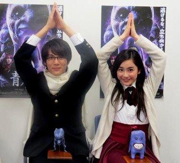 "Taishi Nakagawa x Yuna Taira, oricon  interview, 06/30/'15   [Trailer] https://www.youtube.com/watch?v=sNamKQs9YTs Taishi Nakagawa, J movie ""Ao Oni ver. 2.0"". Release: 07/04/'15"