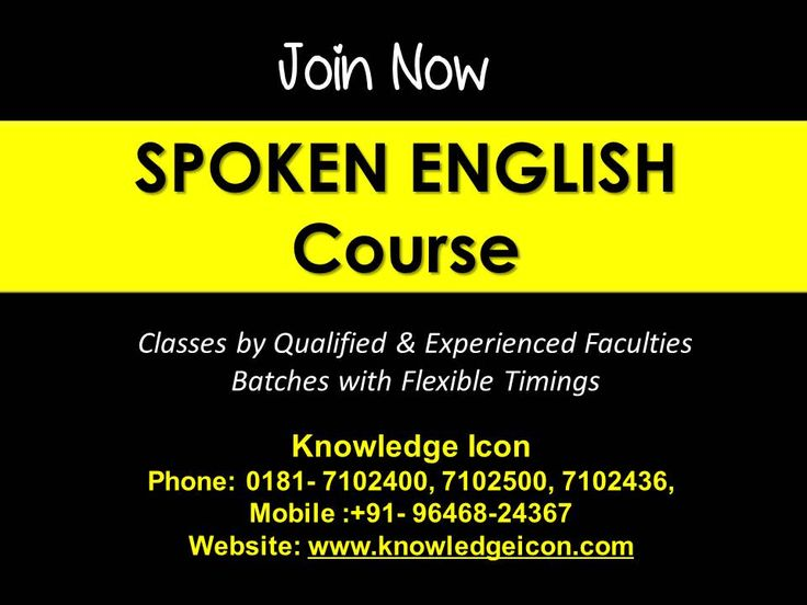 Spoken English Course in Jalandhar   website : www.knowledgeicon.com