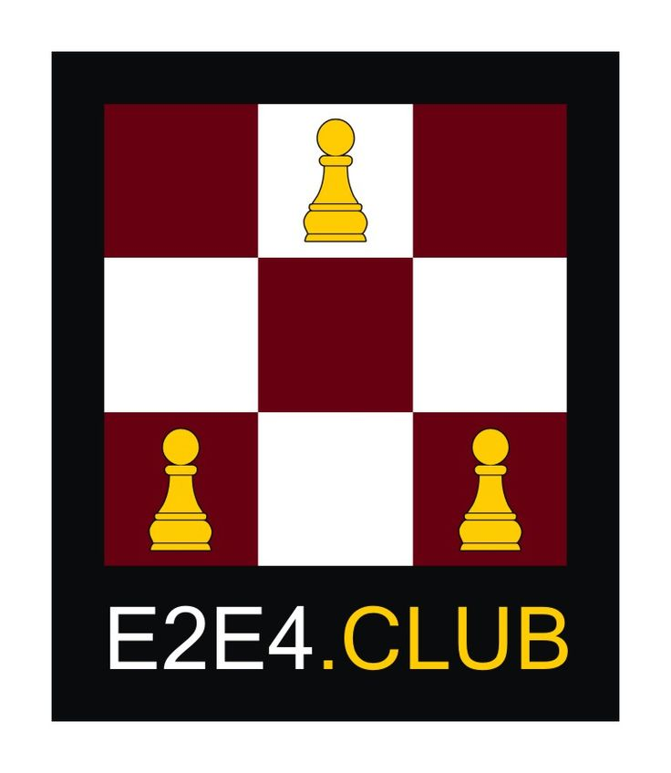 Logo: E2E4.CLUB е2-е4 ... Шахматы. Шахматный клуб.