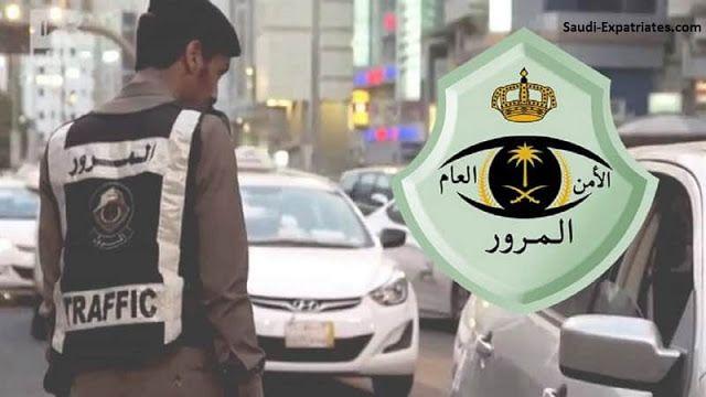 Pin On Saudi Arabia 2020