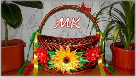 DIY: Пасха.Украшение пасхальной корзины лентами#Easter.Decoration basket with ribbons