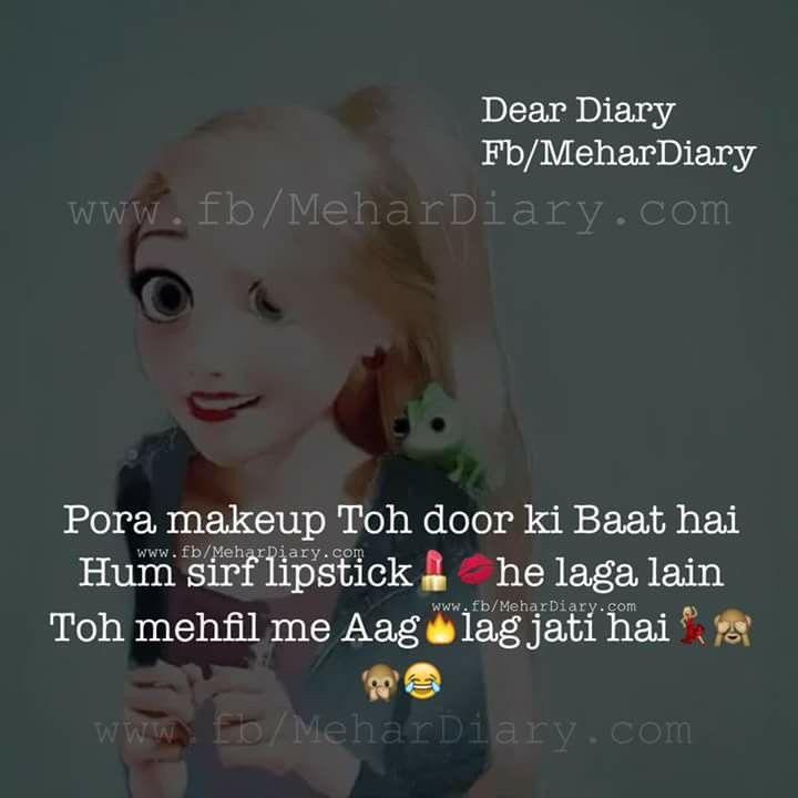 Pin By Fari💖 On Urdu Poetry