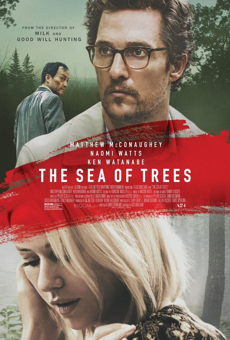 THE SEA OF TREES movie poster