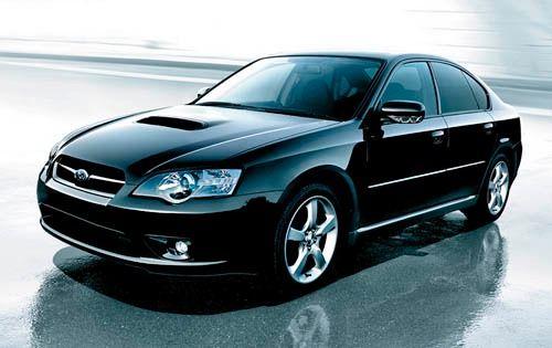 2005 Subaru Legacy 2.5 GT Limited 4dr Sedan safest 2005 vehicles insurance institute gold rating