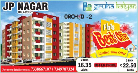 Gruha Kalyan Orchid-2 at JP Nagar Flats/Apartments Available 2BHK & 3BHK Offer Price 2BHK @ 16.35 Lakhs,3BHK @ 22.50 Lakhs Limited Time Offer.