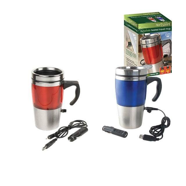 Saving 4 A Sunny Day: Dual Powered Travel Mug Only $16 Shipped