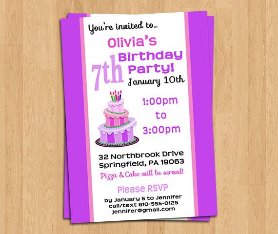 Girl Birthday Party Invitation, Purple Cake, Personalized Custom Printable Digital File, 4th 5th 6th 7th 8th 9th 10th 11th 12th Birthday