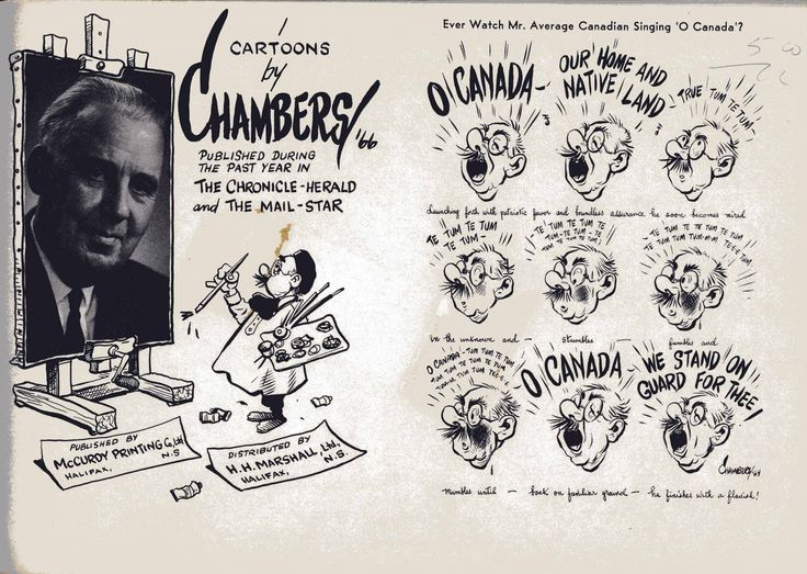 The Art of Bob Chambers: Click on the images to enlarge: