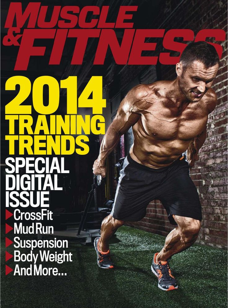 Muscle Fitness Summer 2014 Training Trends