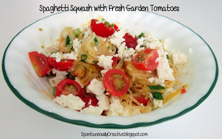 Spontaneously Creative: Spaghetti Squash with Fresh Garden Tomatoes