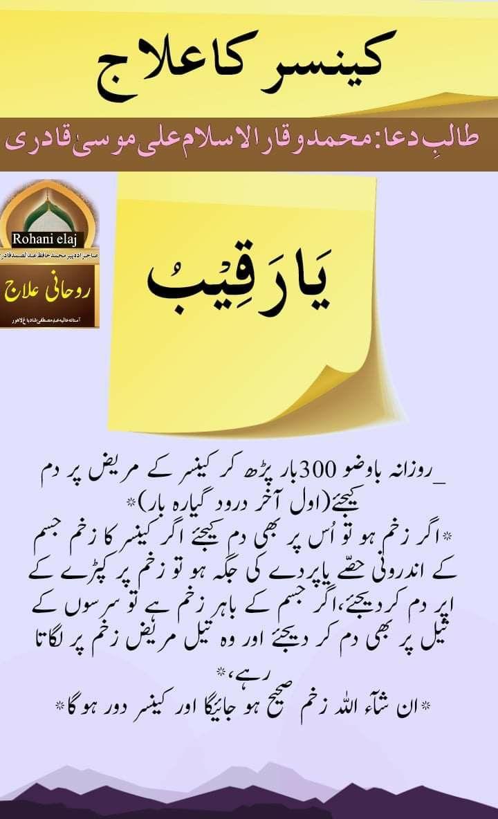 Pin By Mussa Qadri On اسماء ال ہی اور ان کی برکتیں فضائل Asma Husna Quran Quotes Inspirational Islamic Messages Islamic Love Quotes