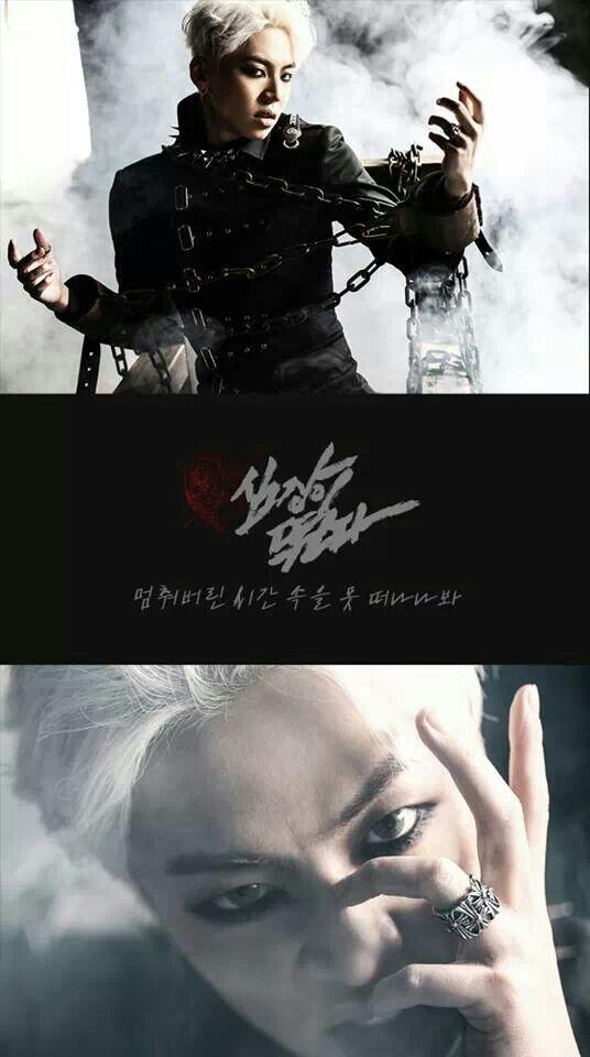 Chanyong 3.17.14 comeback teaser