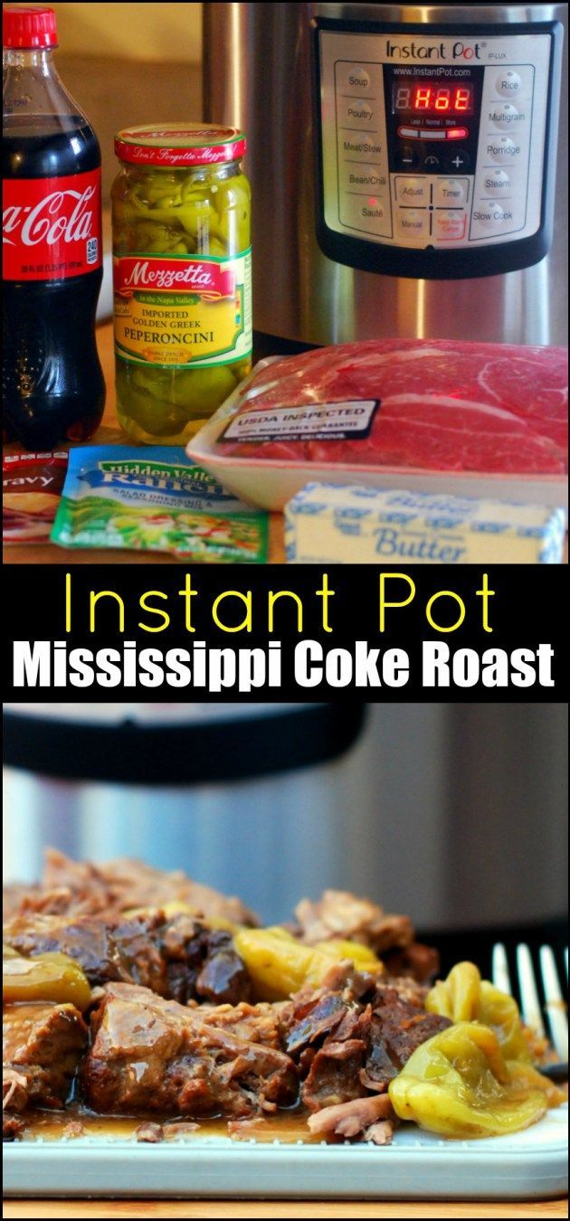 Instant Pot Mississippi Coke Roast | Aunt Bee's Recipes