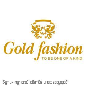 Логотип бутика одежды