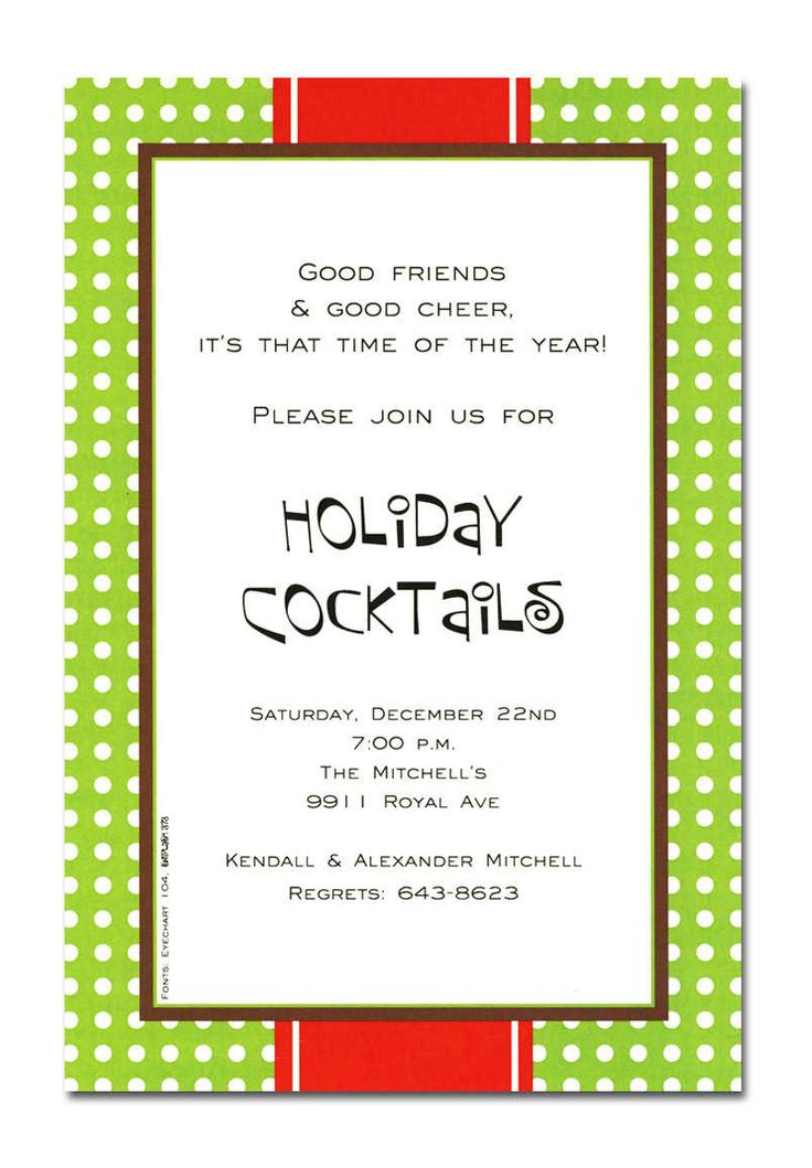 14 best images about Invites – Christmas Cocktail Party Invitation Wording