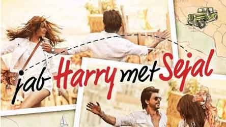 "Parinda Lyrics from Bollywood Movie ""Jab Harry Met Sejal"" ,The song is sung by Pardeep Sran and music is composed by Pritam. The song lyrics are written by Irshad Kamil. Parinda Lyrics from Bollywood movie ""Jab"