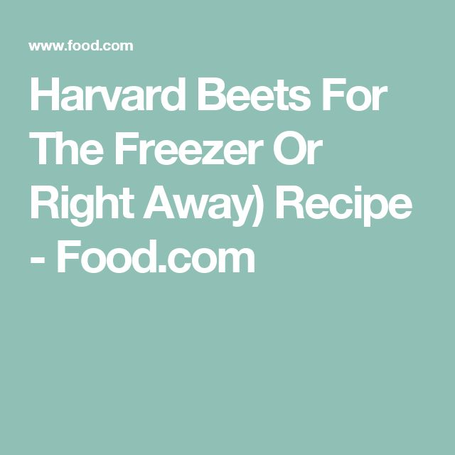 Harvard Beets For The Freezer Or Right Away) Recipe - Food.com