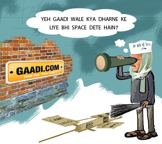 Delhi X C.M Kejriwal Funny Meme