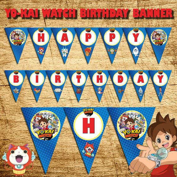 Hey, I found this really awesome Etsy listing at https://www.etsy.com/ca/listing/268552812/yo-kai-watch-birthday-party-banner