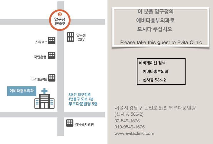 If you want to inform the taxi driver, please print out this note - clinic note