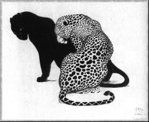 ВАСИЛИЙ ВАТАГИН Пантеры. 1922