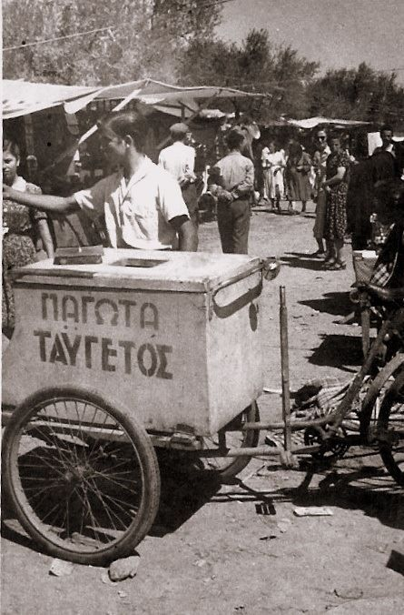 Selling ice cream in Athens ~ in the 1930's, #solebike, #Athens, #e-bike tours