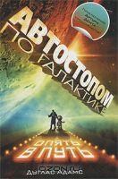 Книги и Художественная литература на Ozon.ru - купить лучшие книги из раздела Художественная литература с доставкой по почте