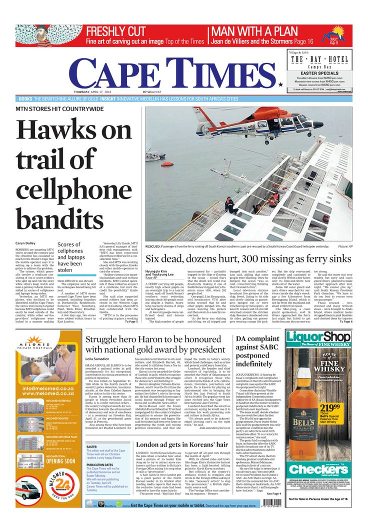 News making headlines: Hawks on trail of cellphone ban outs