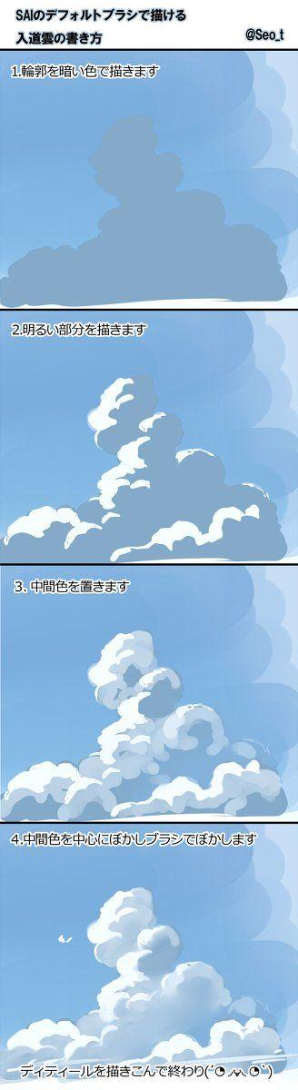 Favorite tweet by @Seo_t : #絵の行程をさらしていく https://t.co/yR9tFpPlPO