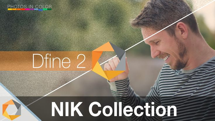 Learn how to use the Google Nik Collection plugin for photoshop and Lightroom. In Part 2 we learn how to use Dfine 2 and how to reduce noise in photoshop CC ...
