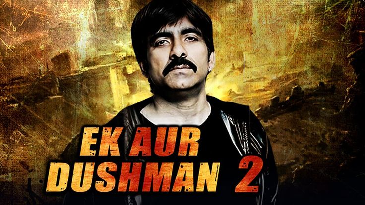 Free Ek Aur Dushman 2 (2017) Telugu Film Dubbed Into Hindi Full Movie | Ravi Teja, Maheswari Watch Online watch on  https://free123movies.net/free-ek-aur-dushman-2-2017-telugu-film-dubbed-into-hindi-full-movie-ravi-teja-maheswari-watch-online/