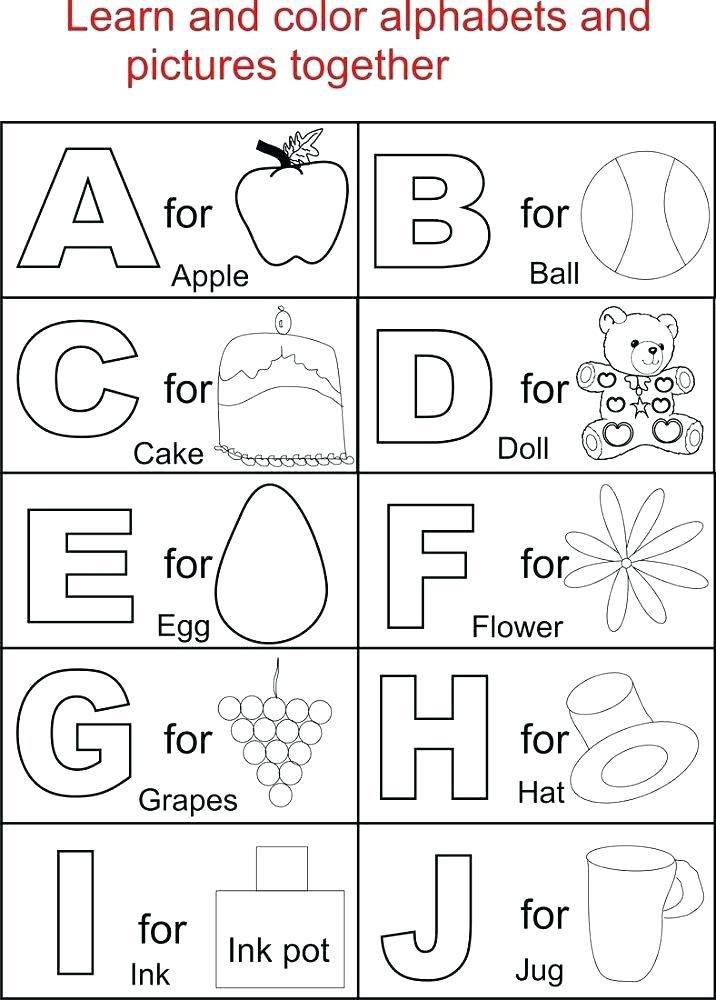 Alphabet Worksheets - Best Coloring Pages For Kids Kindergarten Coloring  Pages, Abc Worksheets, Abc Coloring Pages