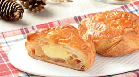ローソンにアップルカスタードパイ--サクサクパイに甘酸っぱいリンゴ濃厚カスタードをイン