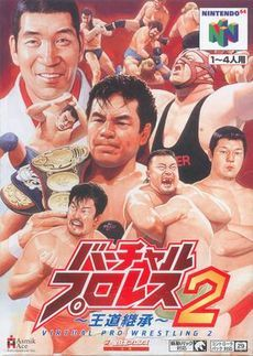 Virtual Pro Wrestling 2 (AKI Corporation), Nintendo 64; wrestling game released in 2000 for the Nintendo 64. It was the sequel to Virtual Pro Wrestling 64 and was only released in Japan. However its game engine is remodeled and similar to WWF WrestleMania 2000.