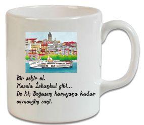 Bir Şehir Ol İstanbul Kupa - Şu An Sadece 16,90 TL! Online Siparişe Özel Tasarımlar, Mağazalarda Yok! - Kapıda Ödeme - Süper Baskı ve Penye Kalitesi