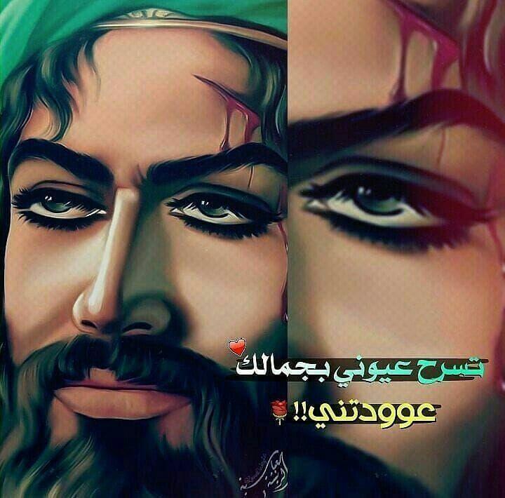 1 345 Likes 408 Comments جنوني عباسي Jnooni Abbasi 369 On Instagram ردا ل Bridal Mehendi Designs Hands Imam Hussain Wallpapers Bridal Mehendi Designs