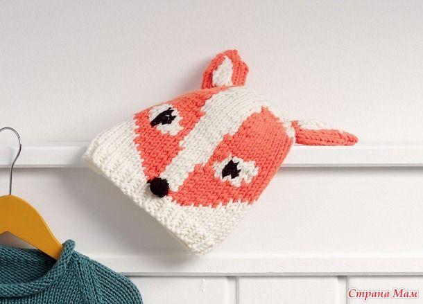Детские  вязанные вещицы (пуловер, джемпер, шапочка) для любительниц лисичек.