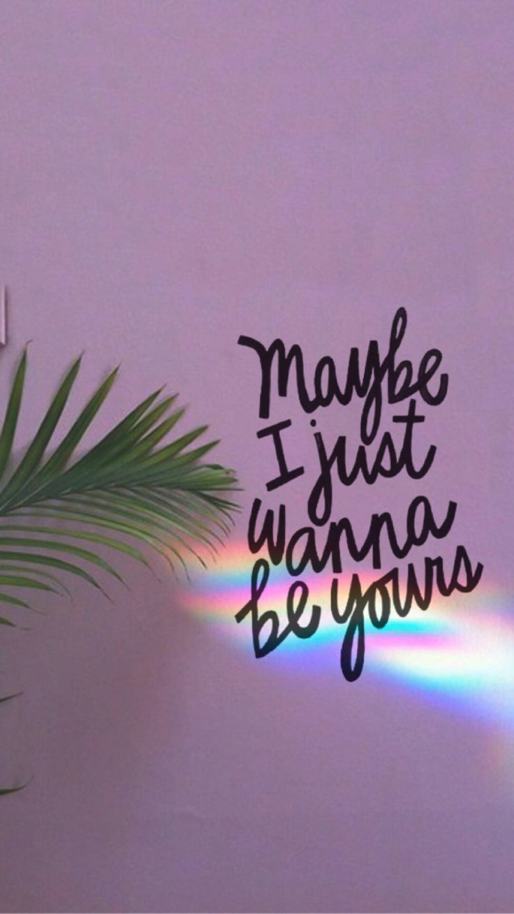 Talvez eu só queria ser teu