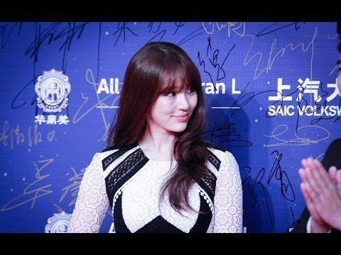 Yoon Eun Hye at Red Carpet 18th Huading Awards China