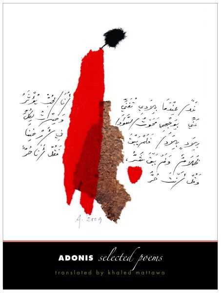 Yale University Press published 2011 International Griffin Poetry Prize shortlisted collection Adonis: Selected Poems translated by Khaled Mattawa, and 2013 International Griffin Poetry Prize shortlisted collection Like a Straw Bird It Follows Me, and Other Poems, by Fady Joudah translating Ghassan Zaqtan.