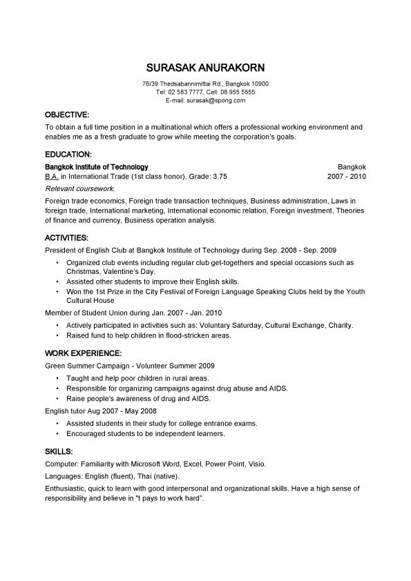 Basic Resume Examples Template Simple Banking Free Samples Format  Resumes Online Examples